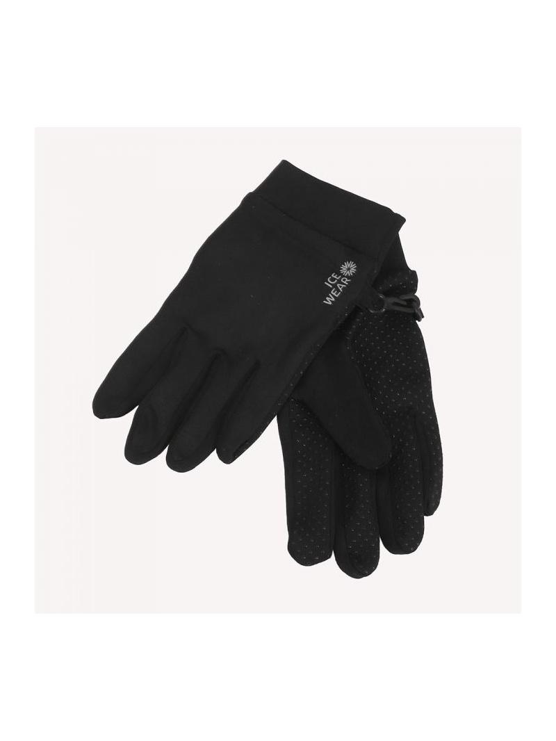 dětské rukavice Strond